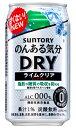 サントリー のんある気分 ドライ DRY ライムクリア ジンテイスト 350ml缶 バラ 1本【炭酸飲料】【ノンアルコール】【機能性表示食品】