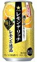 合同酒精 オエノン 直球勝負 レモン 350ml缶 バラ 1本