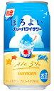 【よりどり2ケースで送料無料】タカラ ネオ酒場 クリアトマトサワー 350ml×24缶 1ケース 【限定】