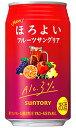 サントリー ほろよい フルーツサングリア 350ml×24缶 1ケース【限定】