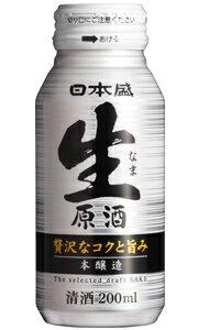 日本盛 本醸造 生原酒 200ml缶ボトル バラ 1本