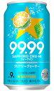 サッポロ チューハイ 99.99(フォーナイン) クリアシークヮーサー 350ml缶 バラ 1本