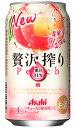 アサヒ 贅沢搾り 桃 350ml缶 バラ 1本【もも モモ】