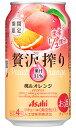 アサヒ もぎたて ゴールデンパイン 350ml×24缶 1ケース【限定】
