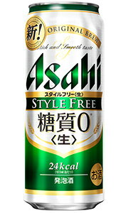 アサヒ スタイルフリー<生> 糖質ゼロ 500ml缶 バラ 1本