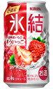 【よりどり2ケースで送料無料】キリン ビターズ エクストラドライ 350ml×24缶 1ケース