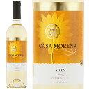 カーサ・モレナ ブランコ 白ワイン アイレン バルデペーニャス(スペイン) 750ml