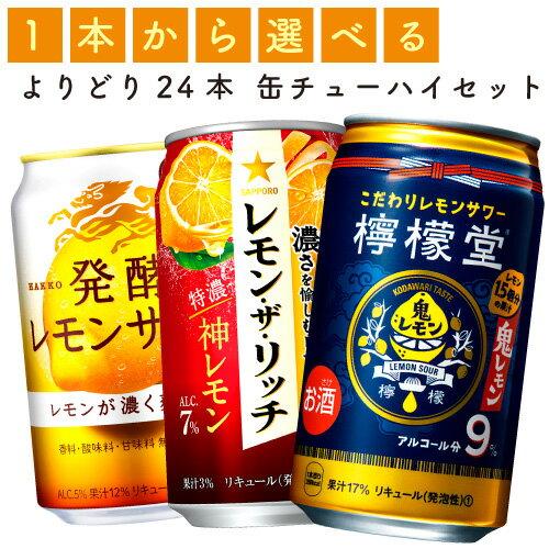 【選べる350缶こくしぼりPR他】サントリー「こ...の商品画像