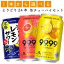 【選べる350缶ウィルキンソンRTD他】アサヒ「ウィルキンソ...