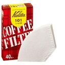カリタ コーヒーフィルター101濾紙 40枚 (1〜2人用)【e暮らしR】【ポイント10倍】