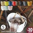 balcolore バルコロール マルチバスケットS 7L[八幡化成]【P10】【w3】【P01Jul16】【CRP】【0301楽天カード分割】