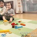 RoomClip商品情報 - 日本製 タイルカーペット おくだけタイルマット┃25×25cm┃20枚セット[サンコー]洗える 吸着 滑らない【ポイント20倍】【e暮らしR】
