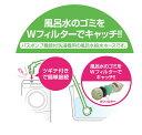 風呂水給水ホースセット 4m PT171-871S-4 [三栄水...