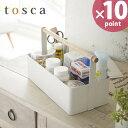 RoomClip商品情報 - ツールボックス tosca(トスカ)L ホワイト[山崎実業]【e暮らしR】【ポイント10倍】