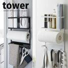 マグネット冷蔵庫サイドラック tower(タワー)