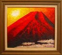赤富士 通信 画像