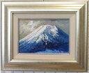 「富士山」谷口春彦(サムホールサイズ油彩画[油絵]・日本風景画・富士[絵画通販]【壁掛けフック付き】【絵のある暮らし】