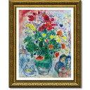「グランドブーケドゥルノンキュル」マルク シャガール(世界の名画・シャガール アートポスター[絵画通販])【絵のある暮らし】【壁掛けフック】