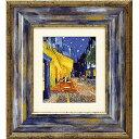 「夜のカフェテラス」ゴッホ(世界の名画・ゴッホアートポスター[絵画通販])【絵のある暮らし】【壁掛けフック】