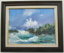 「日本海」谷口春彦【通信販売】(F6サイズ油彩画[油絵]日本風景画[絵画通販]【壁掛けフック付き】【絵のある暮らし】