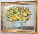 「バラ」(黄色いバラ)谷口春彦(F20サイズ油彩画[油絵](直筆油彩画)・開運風水画・静物画・黄色いバラ・薔薇[絵画通販])【壁掛けフック付き】【絵のある暮らし】