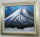 「富士山」谷口春彦 F10サイズ油彩画[油絵]直筆油彩画・日本風景画・富士山[絵画通販]【壁掛けフック付き】【絵のある暮らし】