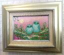 「祝ふくろう(2羽)」佐野千恵子 サムホールサイズ油彩画[油絵]・開運風水画・ふくろう縁起画[絵画通販]フクロウ・梟・絵・絵画)【壁掛けフック付き】【絵のある暮らし】