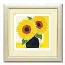 「黒の花瓶とひまわり2輪」藤谷壮仁郎(Soujirou)ジークレー版画作品(FWシリーズ・FLOWER ART)(絵画通販)