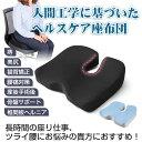 【送料無料】ikstar 椅子用 座布団 椅子用 クッション...