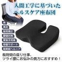 10%割引【送料無料】ikstar 椅子用クッション 座布団...