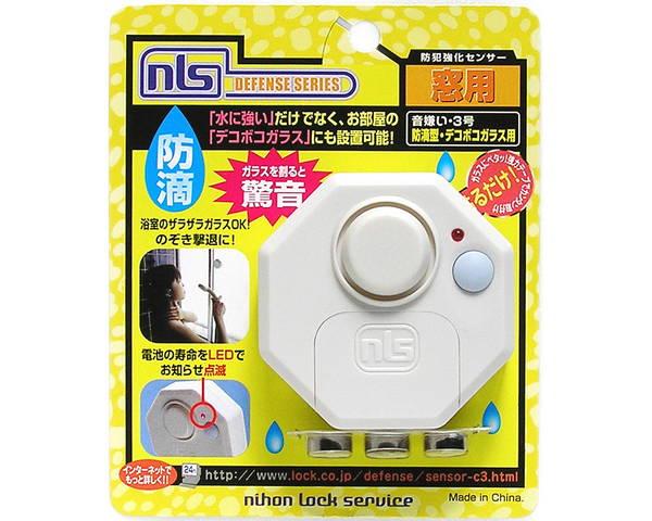 DS-SE-3B 音嫌い3号凹凸ガラス用【日本...の紹介画像3