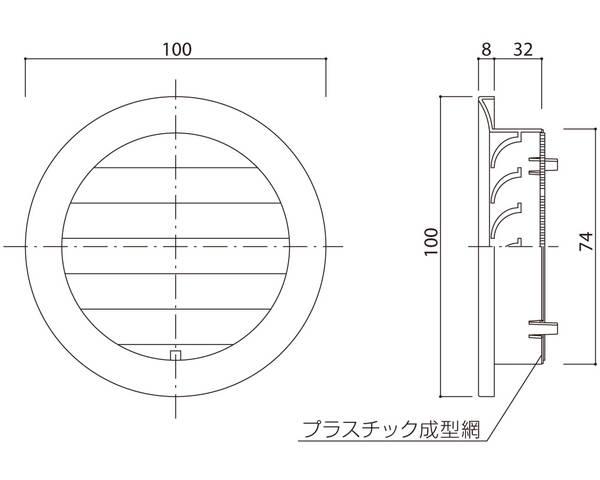 丸型ガラリ プラスチック成型網付シルバーホワイ...の紹介画像2