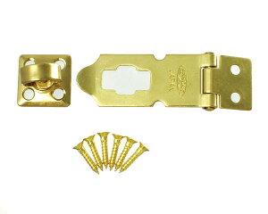 ストロング掛金 真鍮製 真鍮メッキ 60mm