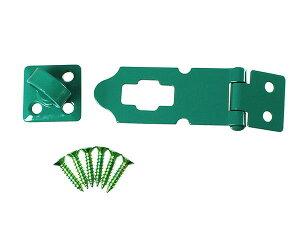 ストロング掛金鉄製エメラルドグリーン塗装60mm (ヘッダーパック)