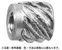 BSビット(スタンダード 材質(黄銅) 規格(SB508050CD) 入数(1000)