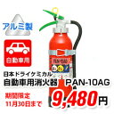 ��2016ǯ�������ܥɥ饤 PAN-10AG(I) ��ư���� ABCʴ���òд� 10�� �ð��� �ʥ�������˥֥饱�å��ա����ꥵ�����륷������
