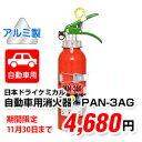 ��2016ǯ�������ܥɥ饤 PAN-3AG ��ư���� ABCʴ���òд� 3���ʥ�������˥֥饱�å��ա����ꥵ�����륷������