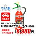 ��2016ǯ�������ܥɥ饤 PAN-6AG(I) ��ư���� ABCʴ���òд� 6���ʥ�������˥֥饱�å��ա����ꥵ�����륷������