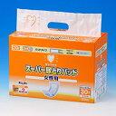 イワツキ スーパー尿とりパッド 女性用30枚×4袋