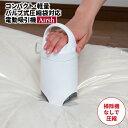 圧縮袋 電動吸引機(Airsh エアッシュ)布団圧縮袋 圧縮...