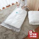 【8枚組】シングル布団用圧縮袋OR「衣装ケース用衣類圧縮袋」...