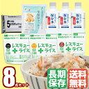 【送料無料】 非常食 買い替えセット 1人用 ( レスキュー...