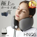 【正規販売店】ネックピロー HNOS | 昼寝 枕 デスク うつぶせ かわいい