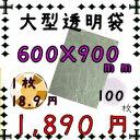 Img60855344