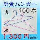 Imgrc0065940149