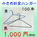 Imgrc0065952414