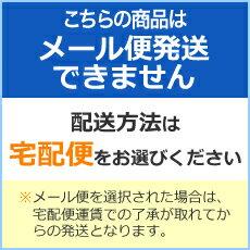 【オカモト】エコソフトグローブ OM-370 ...の紹介画像2