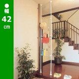 【幅42cm】メッシュパーテーション RP-420ホワイト【アイリスオーヤマ】(パーティション パーテーション・間仕切り・収納用品・プラスチック・押入れ収納・洋服収納や衣替えに)【