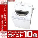 東芝 全自動洗濯機 AW-60GM【TC】【送料無料】
