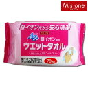 【M's one】ウエットタオルAg+配合 70枚入【D】